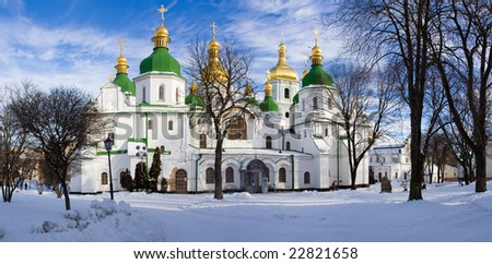 Kiev Sofia church panorama view winter sunny snow day blue sky front