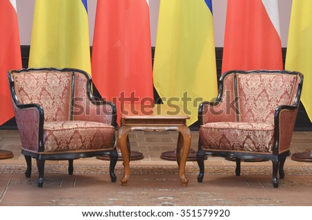 KIEV, UKRAINE - December 15, 2015:  Official visit of the President of the Republic of Poland Andrzej Duda in Ukraine #351579920