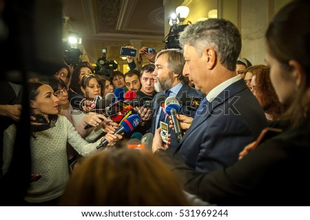 KIEV, UKRAINE - December 08, 2016: Parliament stripped of parliamentary immunity Opposition Bloc Vadim Novinsky. Lutsenko asks Verkhovna Rada of Ukraine allow prosecution pro-Russian oligarch Novinsky
