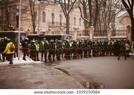 kiev  ukraine   february 18 ...