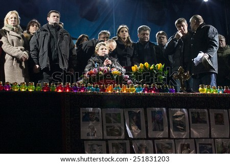 Kiev Ukraine - 22 February 2014: Former Ukrainian Prime Minister Yulia Tymoshenko on 22 February appeared on the stage of Kiev\'s Independence Square, or Maidan, hours after being released from prison.