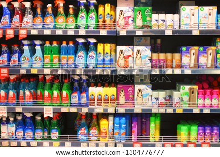 Kiev, Ukraine - January 22, 2019. Lots of detergents and cleansers on shelves in the Fozzy store. Fozzy is a network of supermarkets. #1304776777