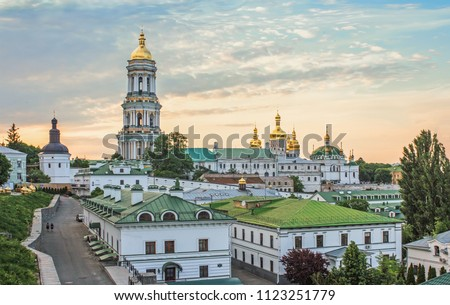 Kiev. Ukraine. Kiev Pechersk Lavra or the Kiev Monastery of the Caves. Foto stock ©
