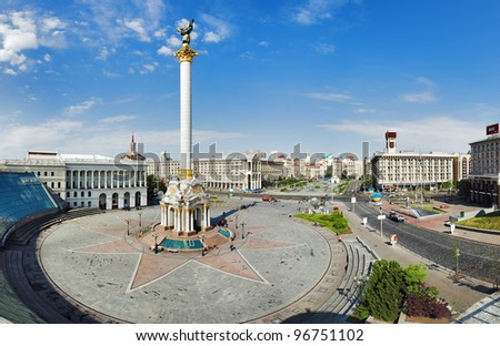 KIEV, UKRAINE - MAY 11: Independence Square on May 11, 2009 in Kyiv, Ukraine. Independence Square (Maidan Nezalezhnosti) is the site of Orange Revolution in 2004.