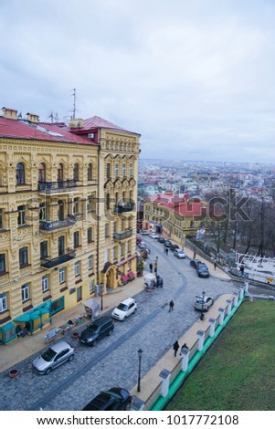 Kiev, Ukraine. 29 November 2017. Andriyivskyy Descent is a historic descent connecting Kiev's Upper Town neighborhood and the historically commercial Podil neighborhood.