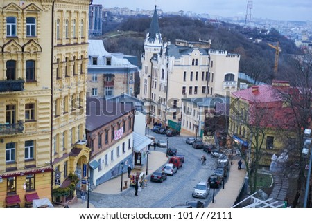 Kiev, Ukraine. 29 November 2017. Andriyivskyy Descent is a historic descent connecting Kiev's Upper Town neighborhood and the historically commercial Podil neighborhood.