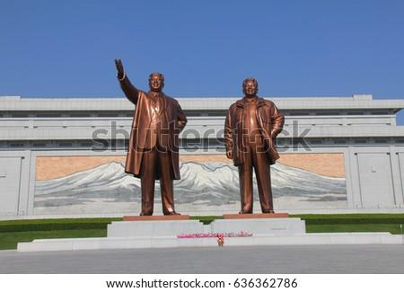 Kim Il Sung and Kim Jong Il - Pyongyang, North Korea Stockfoto ©