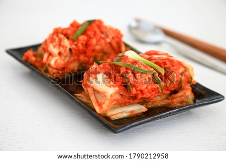 Kimchi is a traditional side dish of salted and fermented vegetables Stock photo ©