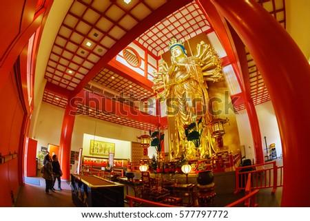 KIMIIDERA, JAPAN- DEC 7 : Gold Avalokitesvara statue in Kimiidera temple on Dec 7, 2016 in Kidimiidera, Wakayama, Japan. #577797772