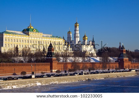 Kind to the Moscow Kremlin  and   Moskva River in winter day. Russia