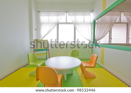 kindergarten. - stock photo