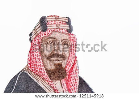 King Abdul Aziz; Quba Mosque - First Islamic mosque - Masjid Al-Quba. Portrait from Saudi Arabia 20 Riyals 2000 Banknotes. An Old paper banknote, vintage retro. Famous ancient Banknotes. Collection.