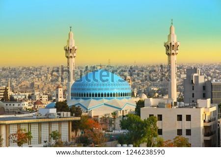 King Abdullah Mosque in Amman Jordan Stock photo ©