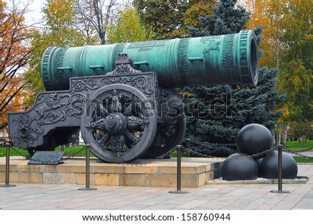 king cannon  tsar cannon  in...