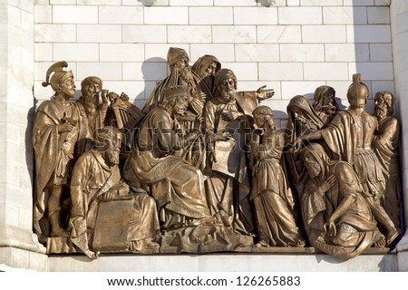 King David and young Solomon, the haut-relief on the wall of the temple of the Christ the Savior in Moscow