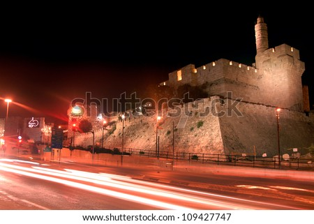 King David Citadel at night in Jerusalem, Israel.