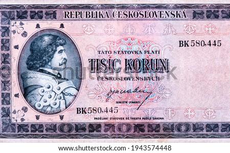 King Jiri z Podebrad, Portrait from Czechoslovakia 1000 Korun 1945-1946 Banknotes. Foto stock ©