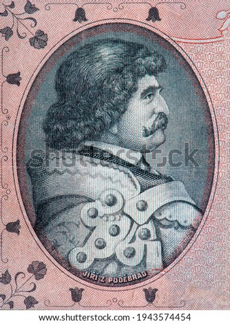 King Jiri z Podebrad, Portrait from Czechoslovakia 1000 Korun 1945-1946 Banknotes. ストックフォト ©