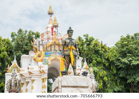 King Ngam Mueang monument It is a place where people respect and homage to Phayao province of northern Thailand. #705666793
