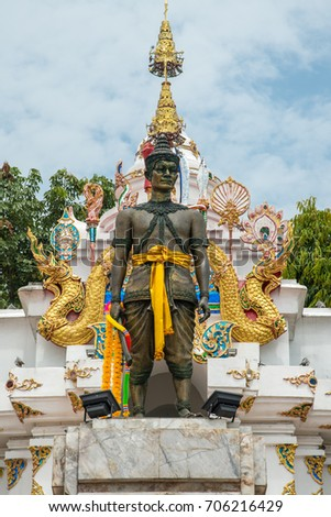 King Ngam Mueang monument It is a place where people respect and homage to Phayao province of northern Thailand. #706216429