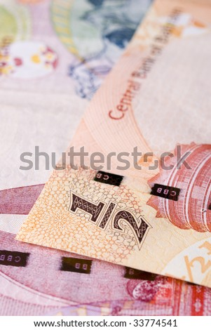 Kingdom of Bahrain currency banknotes
