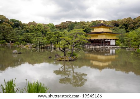 Kinkakuji Temple(Golden Pavilion) at Kyoto. Japan.Spring. - stock photo