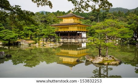 Kinkakuji Temple or best known as Golden Temple in late Summer