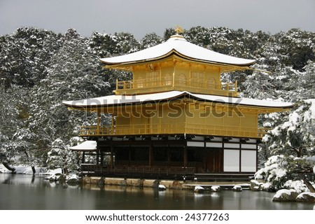 Kinkakuji Temple which is selected as World Cultural Heritage by  UNESCO   at kyoto japan - stock photo