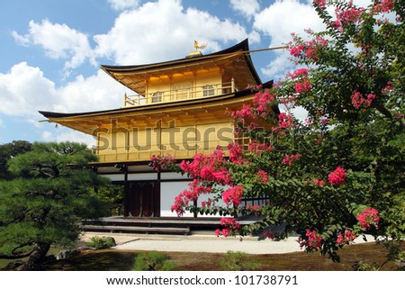 Kinkakuji - The Golden Pavillion, Kyoto, Japan - stock photo