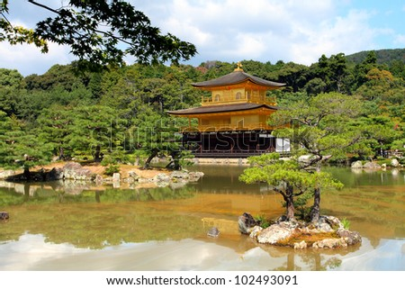Kinkakuji - The Golden Pavillion, Kyoto, Japan