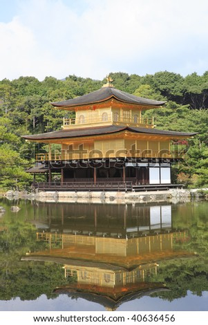 Kinkakuji, the temple of the golden pavilion in kyoto, japan