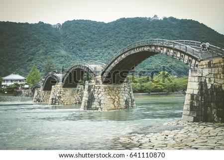 kintaikyo bridge at iwakuni ...