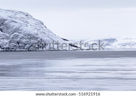 Kirkenes is a town in Sor Varanger municipality in Finnmark county, the far northeaster part of Norway