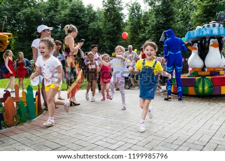 Kirov, Russia - July 08, 2018: Children have fun in a summer park MultiLand in Kirov city #1199985796
