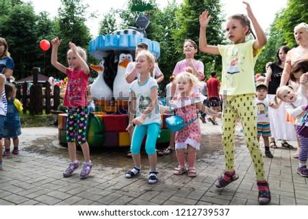 Kirov, Russia - July 08, 2018: Children have fun in a summer park MultiLand in Kirov city #1212739537