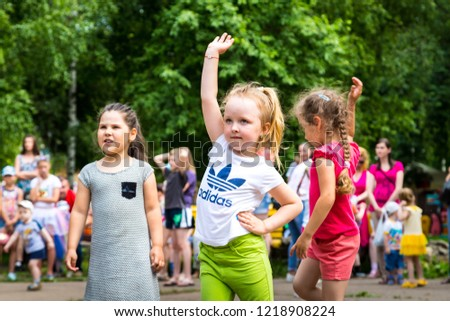 Kirov, Russia - July 08, 2018: Children have fun in a summer park MultiLand in Kirov city #1218908224