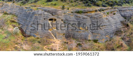 Kishartyán, Hungary - Aerial view about sandstone cave which located in the eastern part of Cserhát Mountains. Popular tourist destination. Hungarian name is Kőlyuk oldal. Stock fotó ©