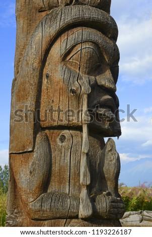 Kispiox Totem Poles (1866). Totem poles of the first nation people near Hazelton, British Columbia, Canada #1193226187