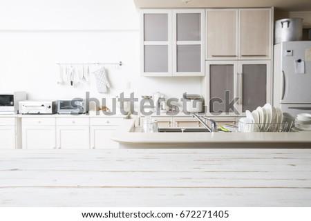 Kitchen Background #672271405