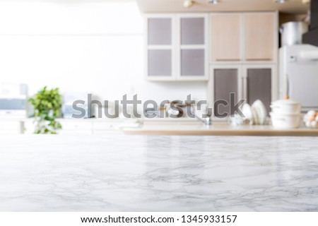 Photo of Kitchen background material, marble