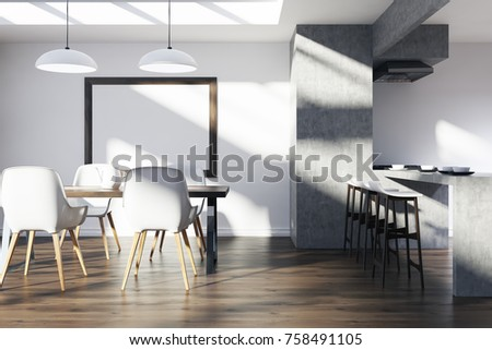 Kitchen Interior With White Walls A Wooden Floor Bar Stand Table