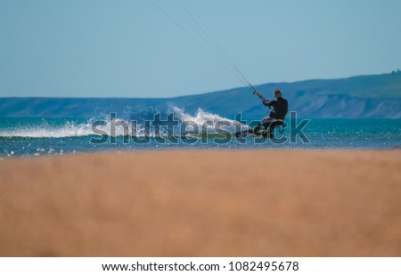 Kiteboarding. Fun in the Black sea, Extreme Sport Kitesurfing #1082495678