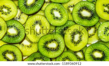 Kiwi fruit background #1189360912