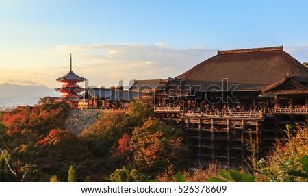 Kiyomizu-dera temple at sunset landscape in Kyoto, Japan