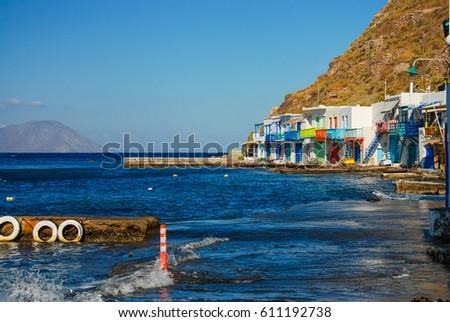 Klima fishing village, Milos, Greece