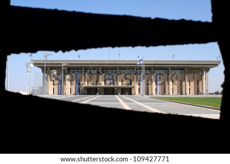 Knesset, the Israeli parliament building in Jerusalem, Israel.