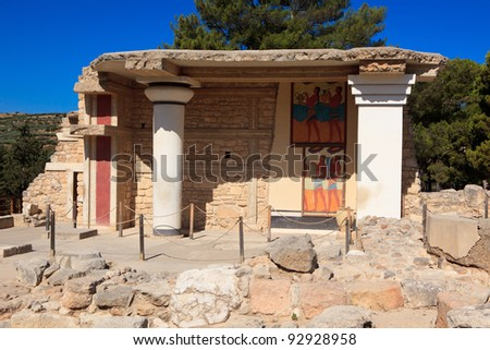 Knossos Minoan Palace in Crete, Greece