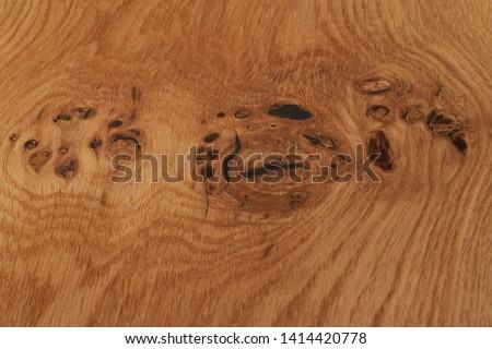 Knotty oak wooden Background texture         Stock photo ©