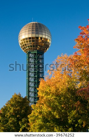 Knoxville, Tennessee Sunsphere in October.