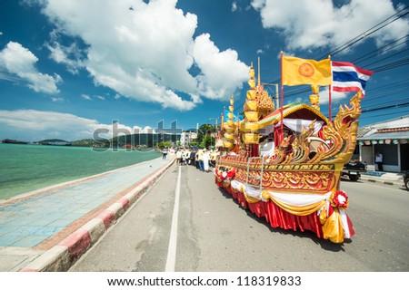 "KO SAMUI - NOVEMBER 8: ""NGAN DUAN SIB"" Traditional of buddhist festival; Decorations of the parade on November 8, 2012 in ko samui surat thani, Thailand."